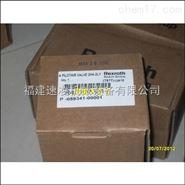 安沃馳供應商R431005019