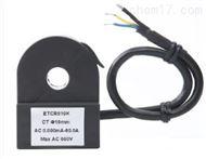 ETCR010K开合式高精度漏电流传感器