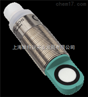 UBE15M-F54-H2-V1倍加福超声波传感器
