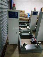 LNG液化氣專用磅秤/灌裝秤智能設備