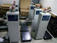LNG液化天然氣灌裝泵/二氧化碳灌裝秤生產