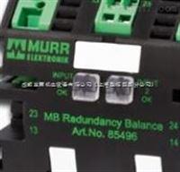 德国MURR穆尔MB冗余平衡模块技术规格