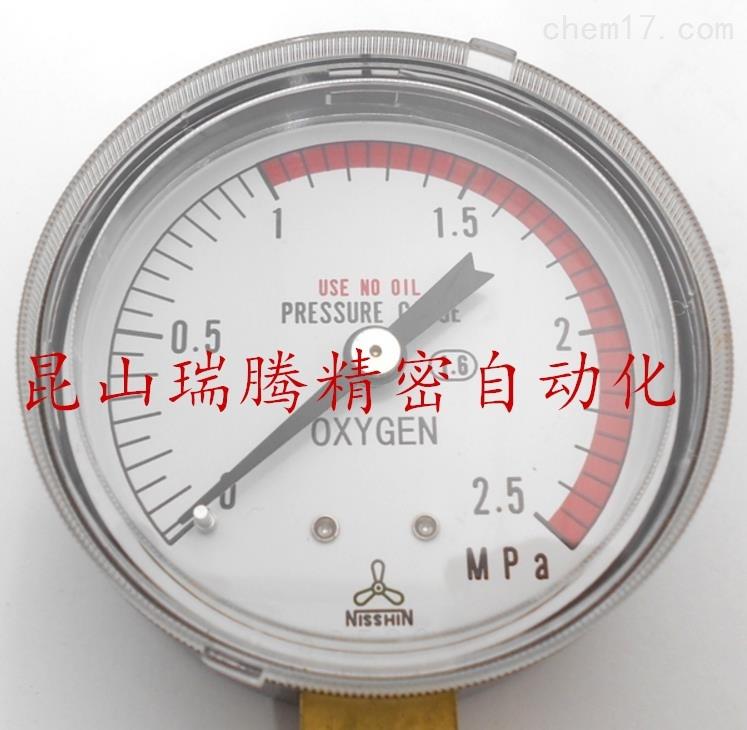 日新计器NISSHIN-GAUGE酸素用压力表 计量仪器