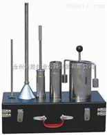 XD-1型手動相對密度儀價格 手動相對密度儀生產廠家