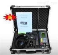 EN-6000型漏水检测仪(Z新智能款、高精度)