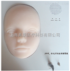 ZK-2C眼部穴位针刺手法练习议(针灸推拿)