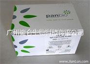 豬繁殖與呼吸綜合征病毒PCR試劑盒