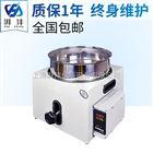 GY-5L智能数显油水浴锅