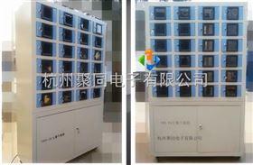 南昌土壤干燥箱TRX-24现货供应