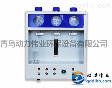 全自动DL-3K厂家_DL-3K自动萃取器
