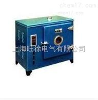 SM-2X電熱恒溫鼓風干燥箱廠家