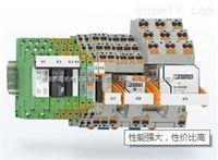 德国PHOENIX继电器,菲尼克斯可编程逻辑继电器