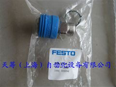 FESTO插座CPE14-M1CH-3GL-1/8