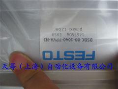 FESTO标准气缸DSBC-80-1040-PPVA-N3