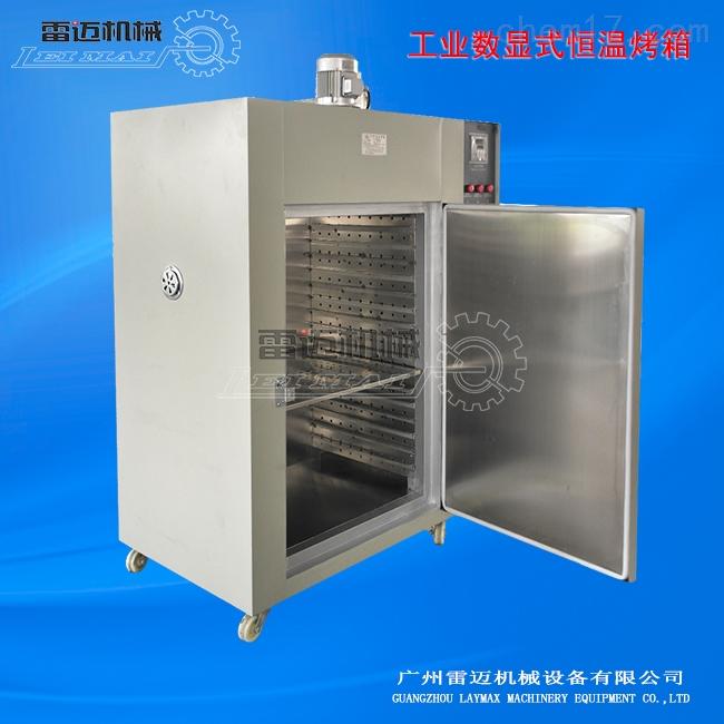 大型工厂运风式恒温烤箱多少钱,一次能烘焙干燥多少斤?