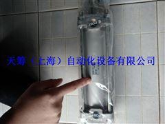 SMC气缸CDA2B50-125Z