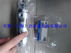 SMC气缸CM2B32-25Z