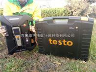 天然气燃料锅炉烟气分析用testo350