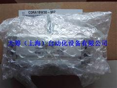 SMC摆动气缸CDRA1BW30-90Z