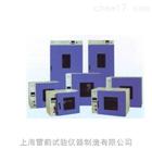 源头厂家直销DHG-9425A型电热鼓风干燥箱