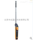 testo 405i德国德图无线迷你风速测量仪