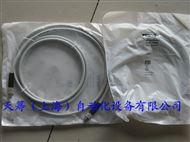 FESTO连接电缆KVI-CP-3-GS-GD-2