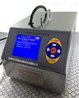 CLJ-5100型激光尘埃粒子计数器(100升采样量)