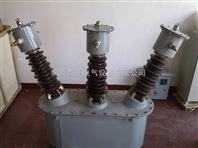 JLS-3535KV户外高压计量箱JLS-35西安厂家