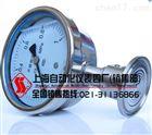 Y-100BF/Z/MC卫生型隔膜压力表