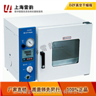 DZF-6030A真空干燥箱 上海小型真空烘箱 内胆尺寸320x320x300mm