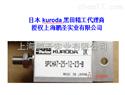 KURODA气缸SPCHA7-25-12-Z3-B现货