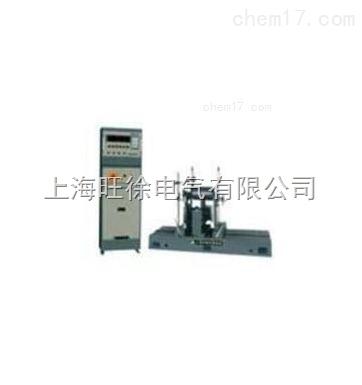 杭州特价供应SMQ-1600电脑动平衡仪
