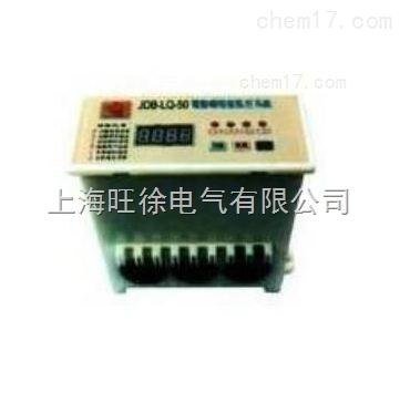泸州特价供应JDB-LQ600智能型电动机保护器与监控装置