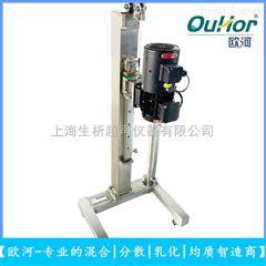 MA60中式高速分散機MA60中式高速分散機-實驗室高速電動攪拌機-實驗室數顯機械攪拌器