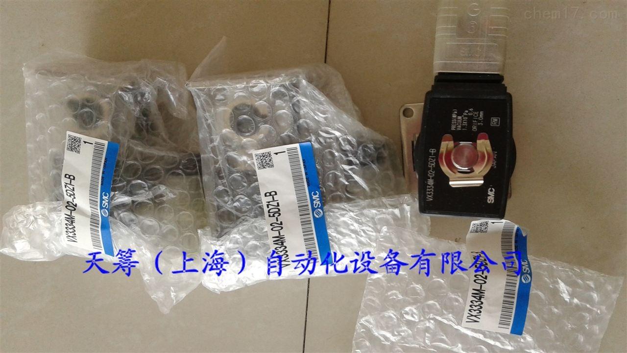 SMC电磁阀VX3334M-02-5DZ1-B