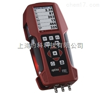 OPTIMA 7手持式烟气分析仪