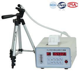 CL-T6301+激光尘埃粒子计数器
