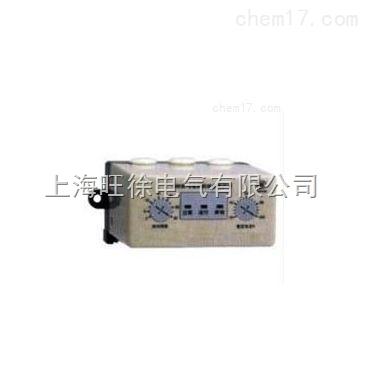北京特价供应HHD3E-AT型电动机综合保护器