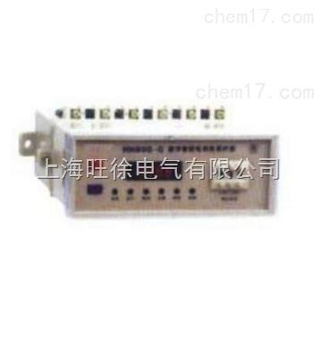 长沙特价供应HHD3C-C型数字设定电动机保护器