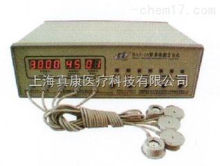 多功能艾灸仪(针灸推拿设备)