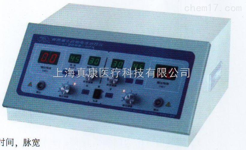 药物导入热疗仪(康复理疗)