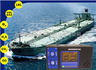 Ship Surveyo红外传感技术英国GMI 船用多气体巡测仪