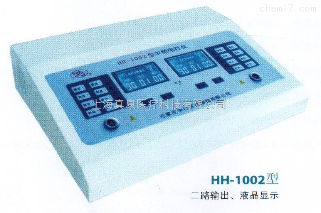 中频电疗仪(康复理疗)