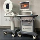 SMF-III/S1中医综合诊断系统(增强型)