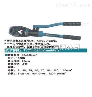 深圳特价供应WY-200A型点压钳