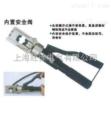 西安特价供应WY-150D型电缆液压钳