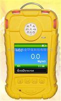 振动三重报警青岛路博系列单一气体检测报警仪