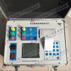 变压器特性损耗测试仪厂家直销