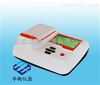 GDYQ-210SD山梨酸快速檢測儀