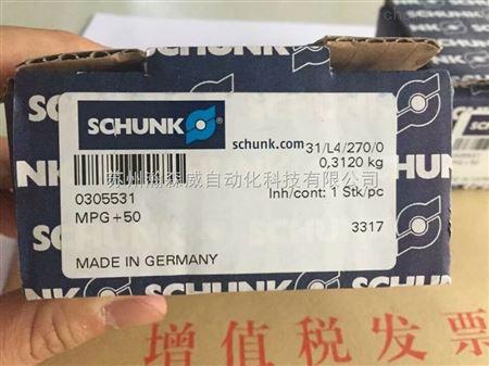 sgl802/390 001 brinkmann 泵 sgl802/390 001